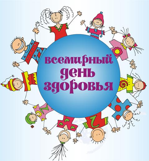 Нужное  для  себя))))